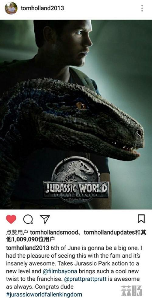 《侏罗纪世界2》今天开始全球公映!荷兰弟发文支持 动漫 第1张