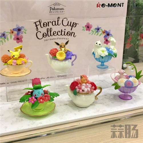 2018东京玩具展的精灵宝可梦来啦!萌到你了么? 模玩 第4张