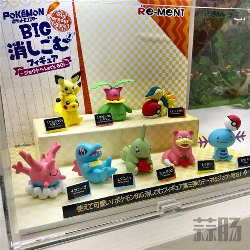 2018东京玩具展的精灵宝可梦来啦!萌到你了么? 模玩 第7张