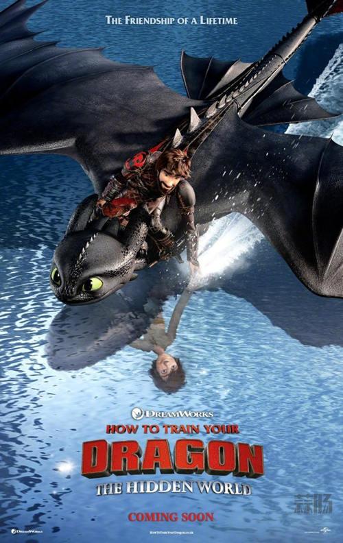 《驯龙高手3》全新海报&预告公开!无牙仔是这样表达爱意的? 动漫 第3张