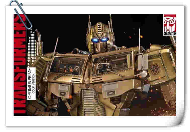 Prime 1 Studio公开G1擎天柱 金色雕像官图