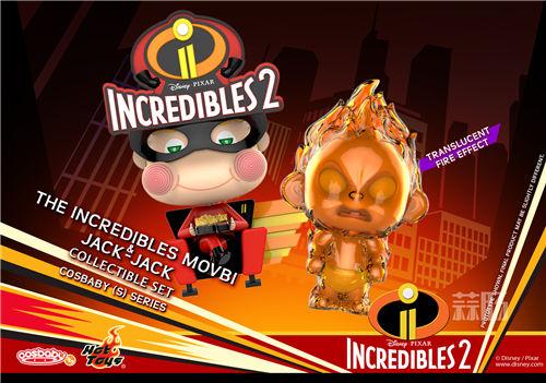 Hot Toys《超人总动员2》COSBABY (S)迷你珍藏人偶 模玩 第9张