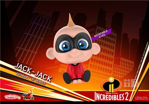 Hot Toys《超人总动员2》COSBABY (S)迷你珍藏人偶 模玩 第7张