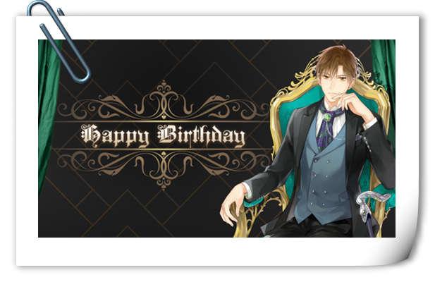 愿万千星辰为你加冕 《全职高手》王杰希0706生日快乐!