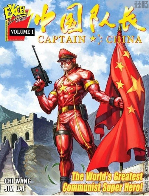 《中国队长》确定拍摄?罗素兄弟监制? 动漫 第1张