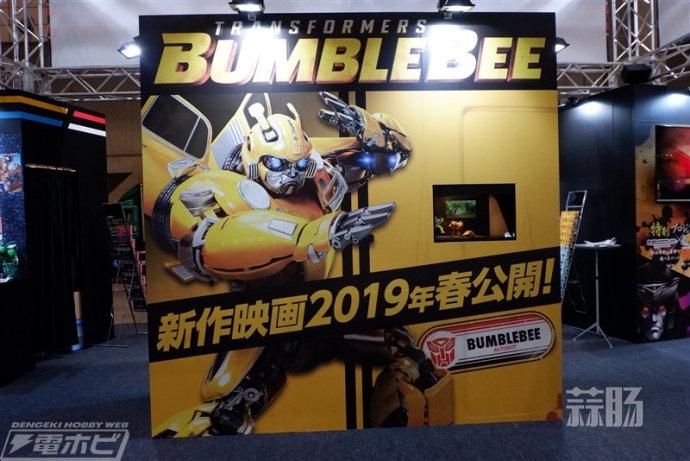 2018WF夏 TakaraTOMY展台的甲壳虫大黄蜂来啦! 变形金刚 第8张