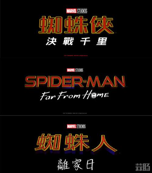 《蜘蛛侠:英雄离乡》正式片名logo!台湾香港译名公开! 动漫 第2张