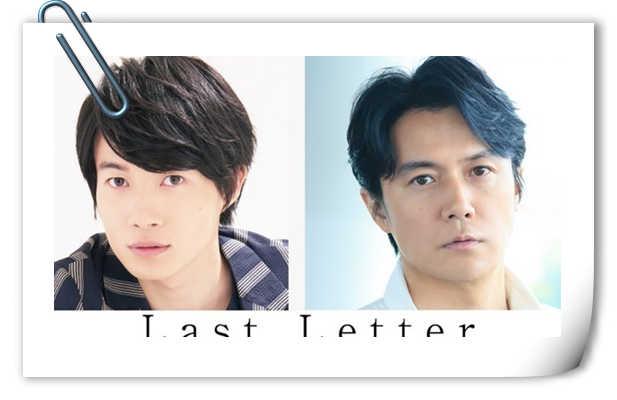 岩井俊二监督新作《Last Letter》演员公布!明年上映