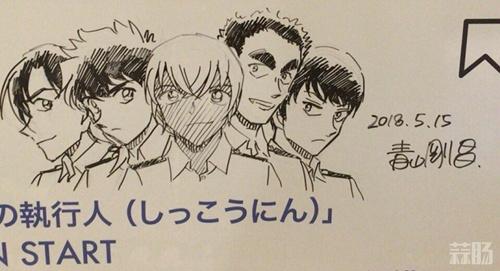 青山刚昌最新绘制「警察学校篇」彩铅海报!扎心了... 动漫 第2张