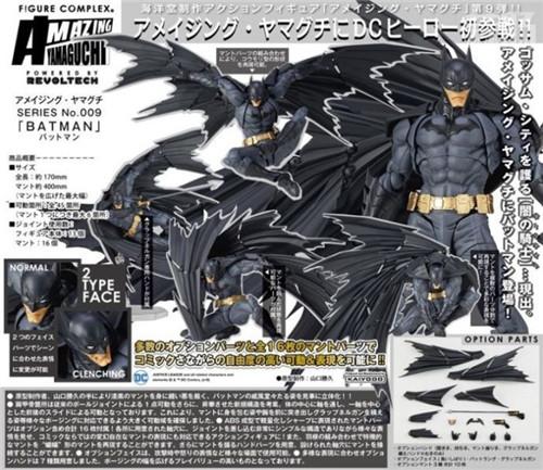 海洋堂可动模型——全新Batman蝙蝠侠来袭! 模玩 第1张