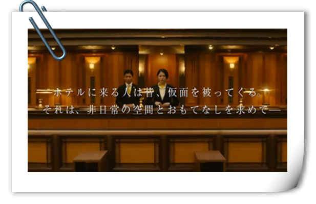 汤川学 加贺之后 东野圭吾同名小说改编电影《假面饭店》预告来袭!