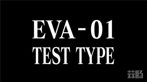 万代即将公布 METAL BUILD EVA初号机更多详情! 模玩 第2张