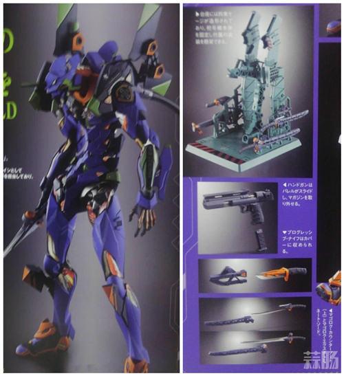 万代Metal Build系列《EVA》01初号机手办新情报! 模玩 第1张