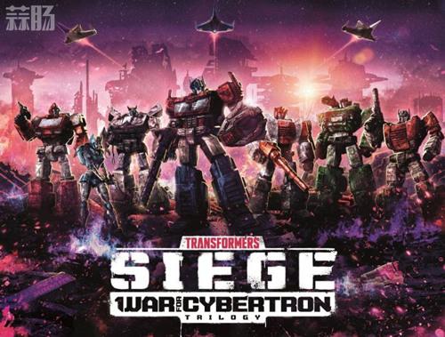 孩之宝Transformers Siege 变形金刚围城系列海报来袭 变形金刚动态 第1张