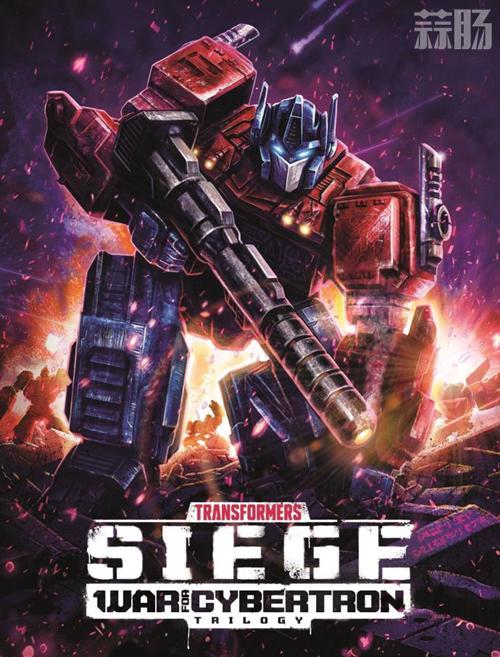 孩之宝Transformers Siege 变形金刚围城系列海报来袭 变形金刚动态 第2张