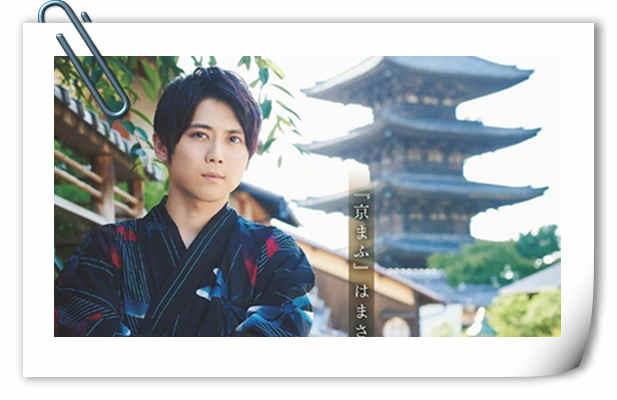 声优梶裕贵0903生日快乐!你最喜欢他的那种声线呢?