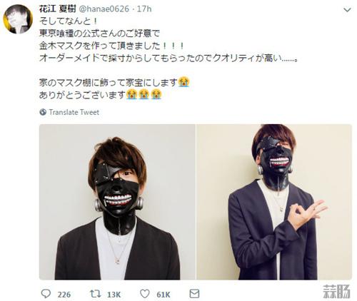 官方为花江夏树制作金木研口罩面具! 二次元