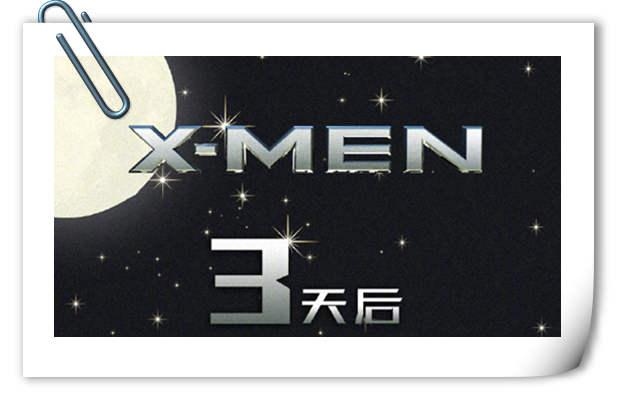 《X战警:黑凤凰》首个预告即将放出?