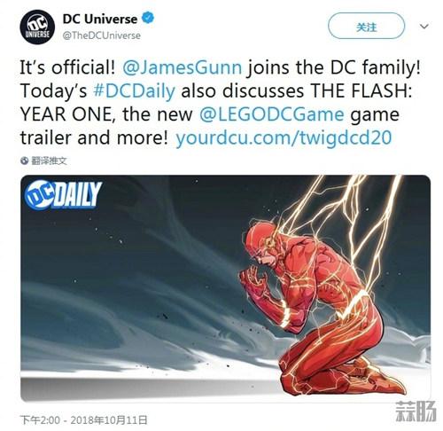DC正式确认詹姆斯·古恩加入 并为《自杀小队2》担任编剧 动漫 第2张