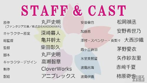 《路人女主的养成方法》剧场版视觉图公开!网友:永远喜欢加藤惠 动漫 第3张