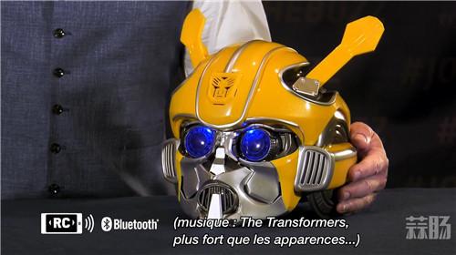 孩之宝公布大黄蜂头盔耳机音效酷炫 变形金刚 第3张