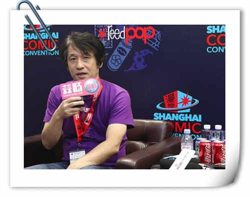 2018 SHCC 西川伸司专访:漫画家与导演没什么区别