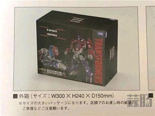 G-Shock联动变形金刚推出可变形主题手表 变形金刚 第2张