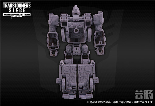 TAKARATOMY公布日版WFC Siege围城系列SG-17 铁皮 变形金刚动态 第2张
