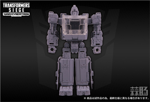 TAKARATOMY公布日版WFC Siege围城系列SG-17 铁皮 变形金刚动态 第1张