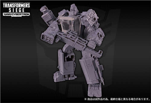 TAKARATOMY公布日版WFC Siege围城系列SG-17 铁皮