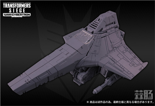TAKARATOMY公布日版Siege围城系列SG-19 红蜘蛛灰模图片 变形金刚动态 第5张