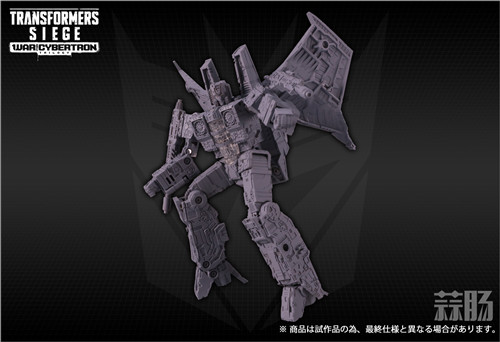 TAKARATOMY公布日版Siege围城系列SG-19 红蜘蛛灰模图片 变形金刚动态 第4张