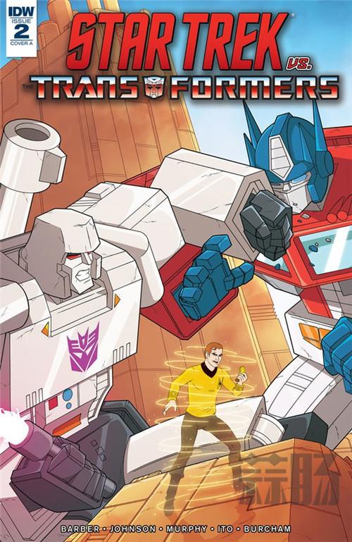 《星际迷航VS变形金刚》漫画第二话画面公开 变形金刚 第2张