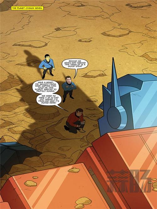 《星际迷航VS变形金刚》漫画第二话画面公开 变形金刚 第4张