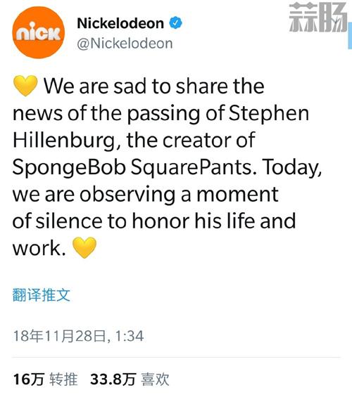 《海绵宝宝》的创造者史蒂芬·海伦伯格世 年仅57岁 动漫 第1张