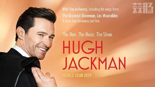 惊不惊喜 狼叔休·杰克曼即将举办个人全球巡回演出? 动漫