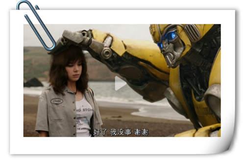 变形金刚《大黄蜂》独立电影国内正式定档 预告片曝光大量细节?