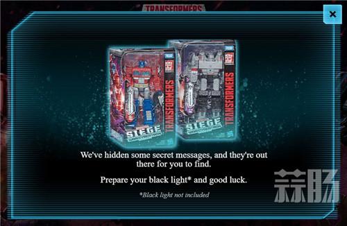 变形金刚围城系列包装藏有赛博坦文字解密系列新品情报 变形金刚 第2张