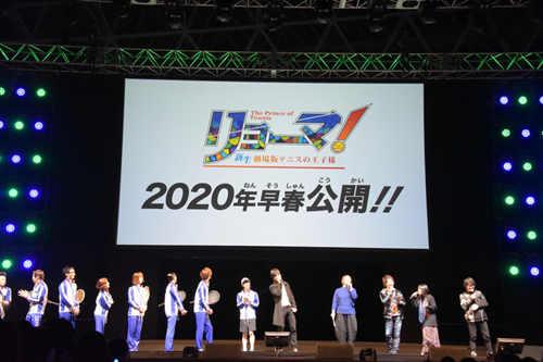 《网球王子》全新剧场版制作决定公开?2020年春上映?