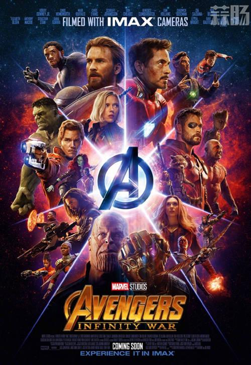 福布斯2018最佳超级英雄电影 第一实至名归,最后一名引争议? 海王 蚁人 黑豹 超级英雄 复仇者联盟 DC 漫威 福布斯 动漫  第3张