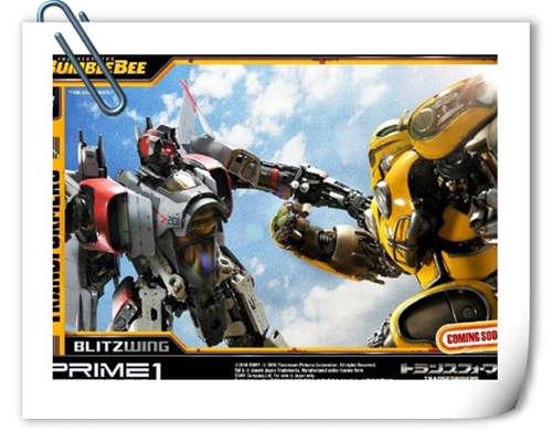 Prime 1 Studio 公布电影《大黄蜂》闪电雕像官图