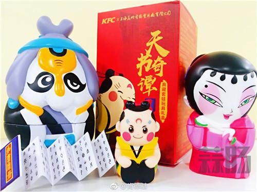 肯德基联动上美推出《天书奇谭》套娃玩具套装 模玩 第2张