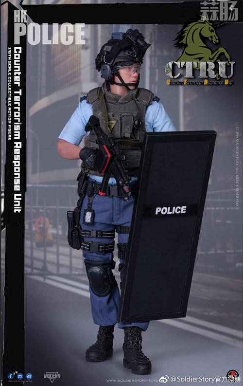 SoldierStory公布1/6 香港警察 反恐特勤队小明 SoldierStory 香港警察 SS 模玩  第4张