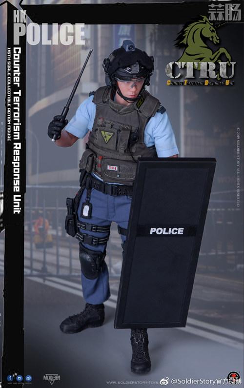 SoldierStory公布1/6 香港警察 反恐特勤队小明 SoldierStory 香港警察 SS 模玩  第5张