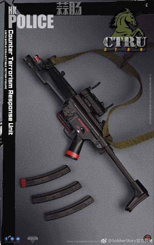 SoldierStory公布1/6 香港警察 反恐特勤队小明 SoldierStory 香港警察 SS 模玩  第11张