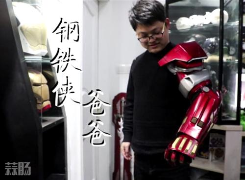 中国版的钢铁侠?纯手工制作MK17 惊呆女儿班学生 模玩 第1张