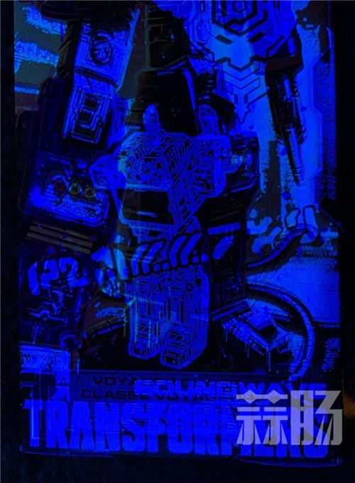变形金刚SG-24声波封面荧光密码公开 变形金刚 第1张