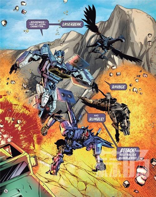 蓝光版《变形金刚:大黄蜂》将加入《大黄蜂》主题漫画 变形金刚 第2张