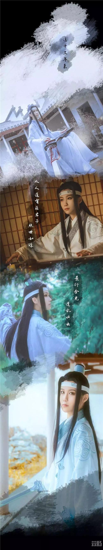 """还原度100%   2019国漫COSPLAY""""颜王""""诞生 美得没séi了 漫展 第4张"""