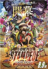 海贼王20周年剧场版《海贼王: STAMPEDE》特报视频第3弹公开,《海贼王》全员集结!
